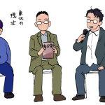 ふるさと怪談トークライブat東京に行ってきたよ