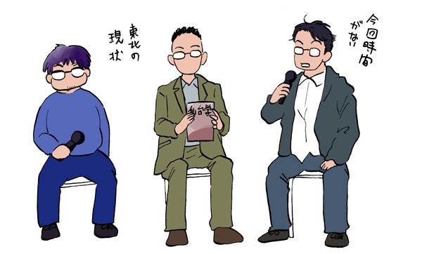 ふるさと怪談at東京第1部