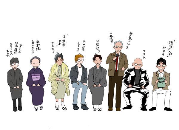 ふるさと怪談トークライブat東京第2部