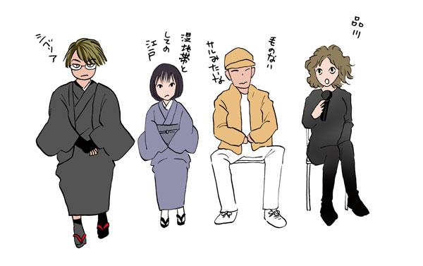 ふるさと怪談トークライブat東京第3部