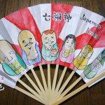 七福神や招き猫などオリジナル縁起物扇子