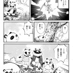 【妖怪まんが】アカデンチュウ歩 佐渡で団三郎狸に出会う