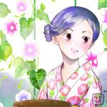 【無料webマガジン】幻燈怪奇7月号にイラストと漫画