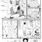 【妖怪まんが】アカデンチュウ歩 亀先生に注意される