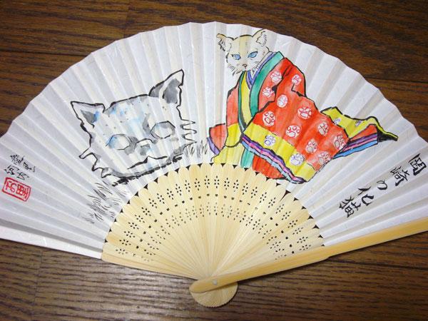 岡崎の化け猫