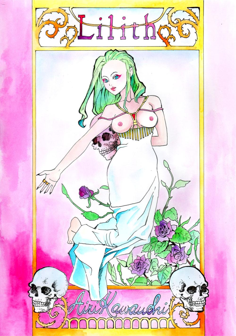 Lilith悪魔リリス