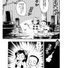 【妖怪まんが】墓場の卯太郎