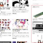 Simplicity新着・人気記事(要Popular Postsプラグイン)で任意のエントリーを除外する方法