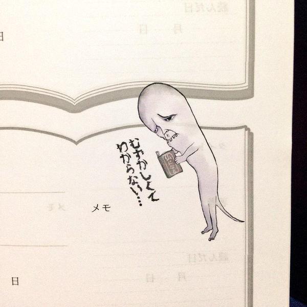 読書びろーん02
