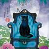 猫目書房さん「猫にとって人間は椅子」展ゲスト
