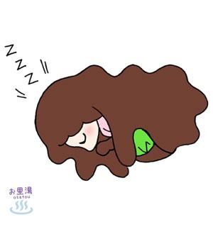 乾眠ヨコクマちゃん