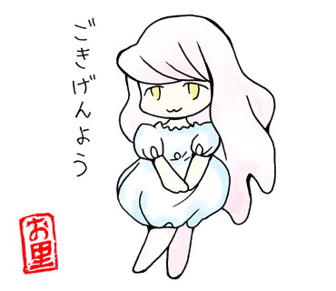 白クマムシ女子シロクマちゃん