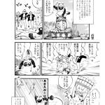 【妖怪まんが】野崎のトメやん誤解される