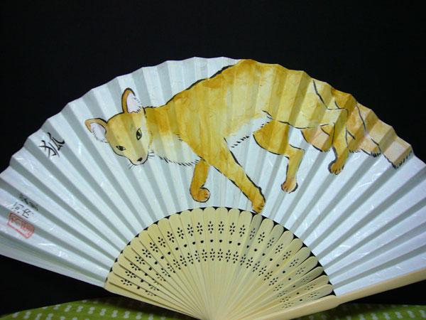 妖怪扇子「狐」