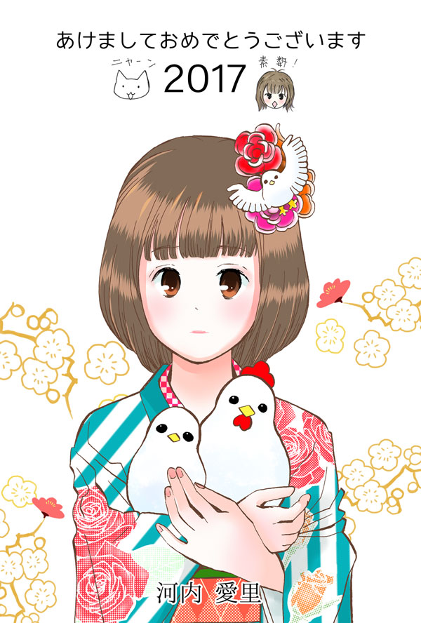 2017年賀イラスト百ちゃん